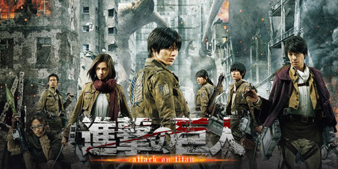 Attack-on-Titan-Live-Action-Classe-Nerd-F-2-660x330